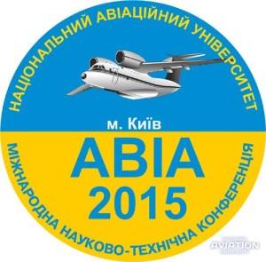 avia2015